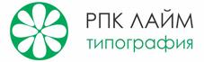 РПК Лайм - Типография